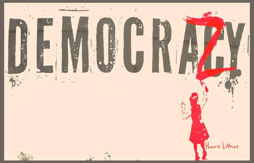 Ujian Demokrasi Kita