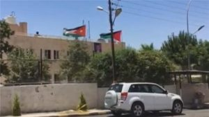 5 Agen Intelijen Yordania Tewas di Luar Kamp Pengungsi Baqa'a