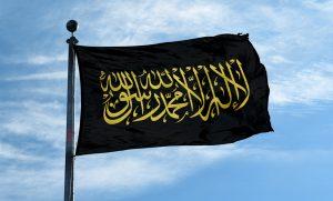 """Bendera Tauhid Dibakar, Umat Islam Banten Siap """"Bergerak"""""""
