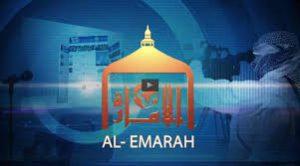 Laporan Video Al Emarah Studio dari Distrik Bala Baluk Provinsi Farah