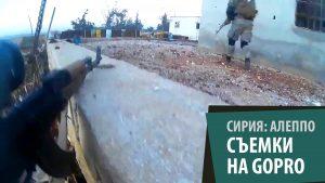 Batalion Tauhid wal Jihad Uzbekistan Rilis Video Serangan di Ma'arata, Aleppo