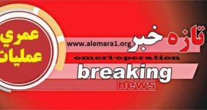 Operasi Omari: Belasan Pasukan ANA Tewas, 5 Kendaraan Militer Hancur dan 4 Pos Dikuasai