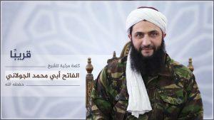 Berpisah dengan Al Qaeda, Inilah Rilisan Terjemahan Lengkap Syeikh al Jaulani
