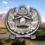 Taliban Rilis Info Grafik Terbaru Wilayah Imarah Islam Afghanistan