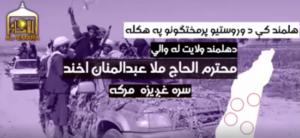 Taliban Bantah Gubernurnya Tewas Dalam Serangan Udara AS di Helmand