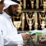 Kementerian Dalam Negeri Saudi Intruksikan Eksekusi Mati Pangeran Arab Saudi