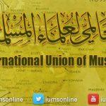 Uni Ulama Internasional Serukan Solidaritas untuk Muslim Rohingya