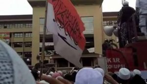 Aparat Penegak Hukum Harusnya Bersikap Persuasif Terhadap Tindak Pidana Terkait Bendera Negara
