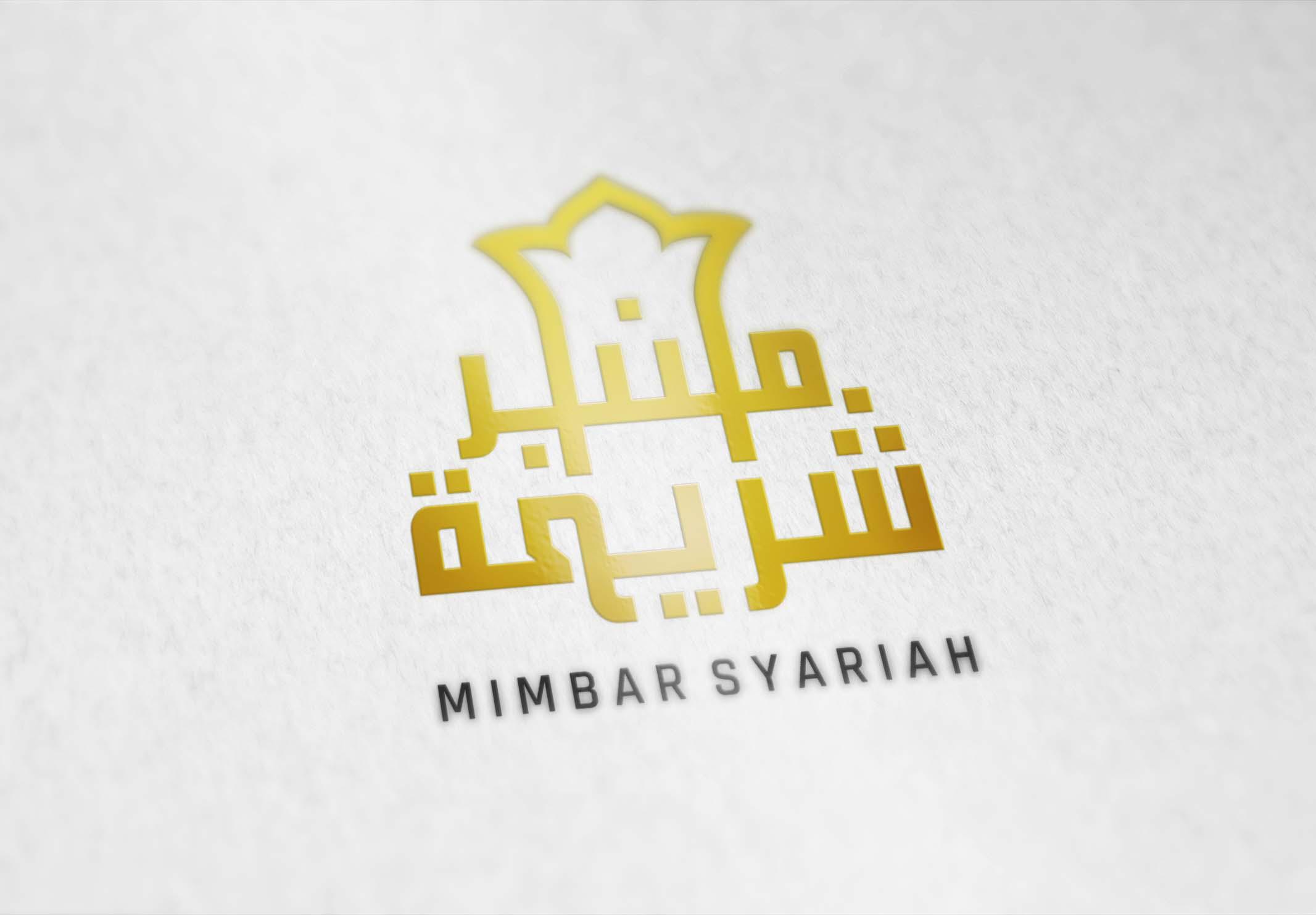 Khutbah Idul Fitri 1438 H Mimbar Syariah : Mempererat Ukhuwah Meraih Kemenangan