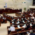 Lagi, Zionis Lakukan Usaha Baru untuk Larang Adzan