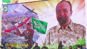 Intelijen Zionis, Mossad, Dalang Pembunuhan Ilmuan-ilmuan Islam di Dunia