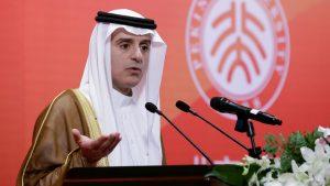 Al Jubeir: Iran adalah Sponsor Utama Teror di Dunia