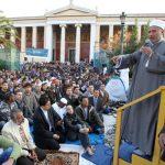 Lebih dari 100 Tahun, Pembangunan Masjid Pertama di Athena akan Selesai Akhir April