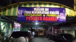 DDII Bantah Keluarkan Fatwa Larangan Menshalatkan Jenazah Pendukung Pemimpin Kafir