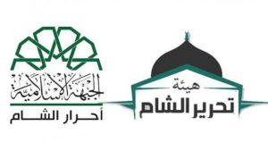 Kini Hayat Tahrir al Sham Kuasai Provinsi Idlib