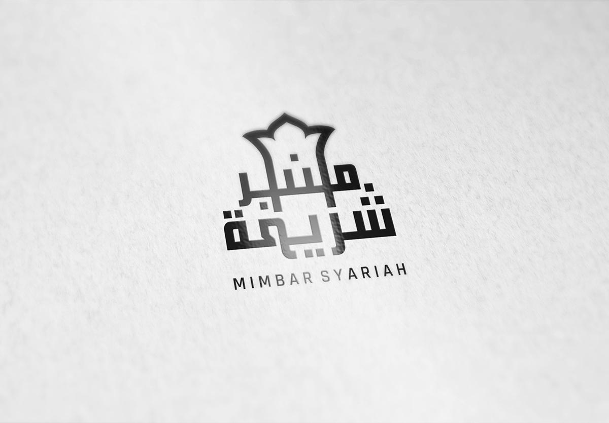 Mimbar Syari'ah: Tuntutan JPU Terhadap Ahok Amputasi Hukum Indonesia