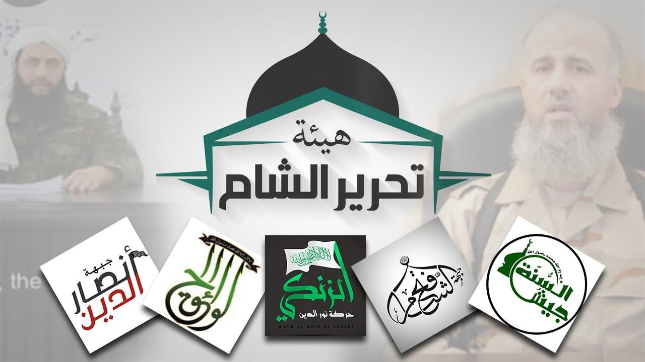 HTS Kini Mengendalikan Penuh Fasilitas Umum Provinsi Idlib