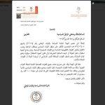 Saudi Larang Penayangan Saluran Aljazeera di Setiap Hotel dan Tempat Wisata