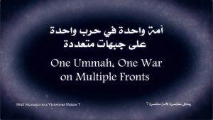 Syeikh Ayman: Satu Ummah, Satu Perang di Beberapa Front