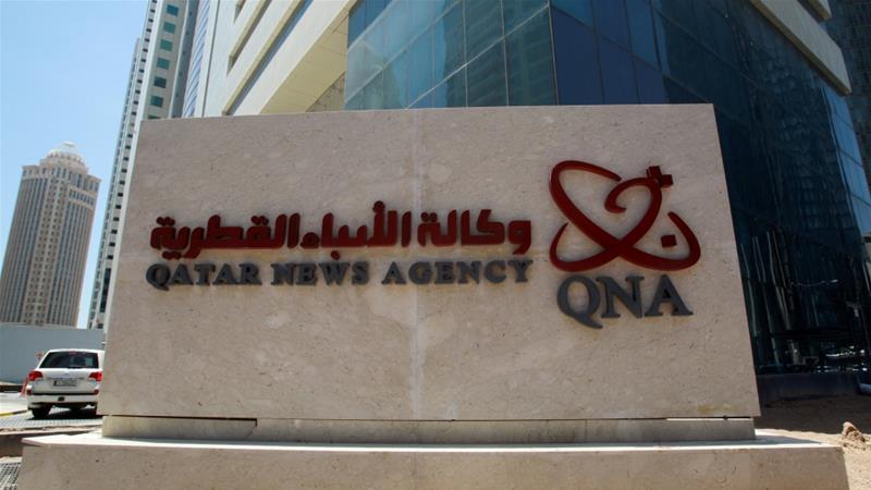 Jaksa Agung Qatar Temukan Bukti Pembajakan Kantor Berita Negara