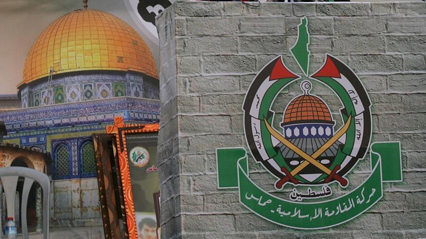 Didaftarkan AS ke PBB sebagai Teroris, Hamas: Pendukung Zionis yang Teroris!
