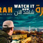 "Al Muhajirin Rilis Video: ""Fitrah - The West Behind the Mask"""