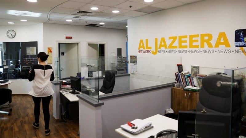 Israel Umumkan Kantor Berita Al Jazeera di Yerusalem Ditutup dan Dilarang