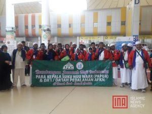 Tahun Ini Yayasan Al-Manarah Al-Islamiyah Hajikan 123 WNI