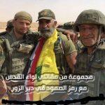Pasukan Syiah Hizbullah Rayakan Parade Kemenangan di Gerbang Deir Al Zour