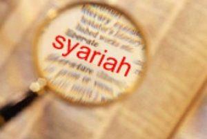Peluang Bisnis Syariah Indonesia Masih Sangat Besar