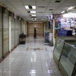 Tepis Pernyataan Jokowi, Asosiasi Pengusaha Sebut Daya Beli Memang Lesu