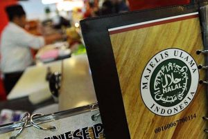 Muhammadiyah Persiapkan Lembaga Auditor Halal