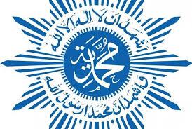 Muhammadiyah Ajak Masyarakat Gelar Aksi Bela Uighur