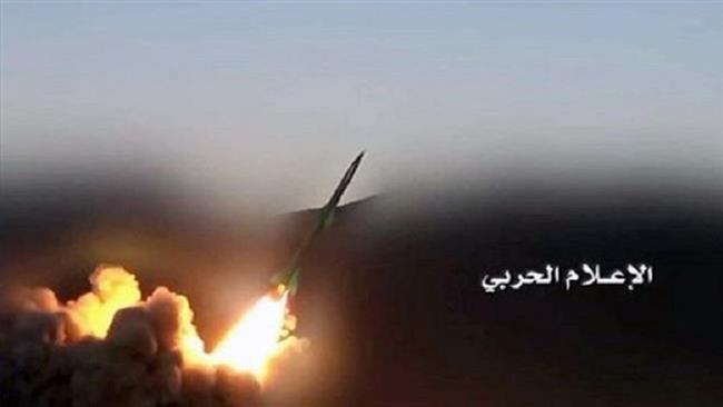 Koalisi Arab: Syiah Houthi Targetkan Arab Saudi dengan 95 Rudal Balistik