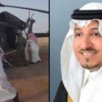 Pangeran Saudi Tewas dalam Kecelakaan Helikopter di Perbatasan Yaman