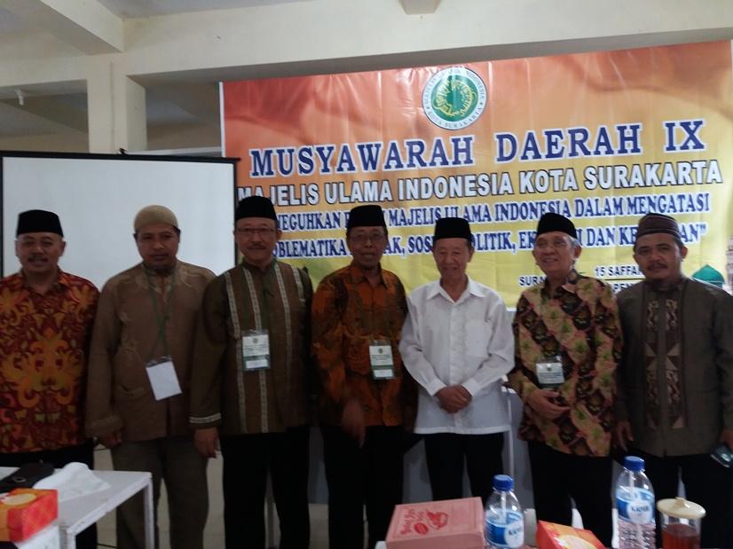 Musda IX MUI Surakarta Putuskan Ketua Muhammadiyah Solo Jadi Ketua Umum 2017-2022