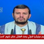Syiah Houthi: Abdullah Saleh Kami Bunuh karena Pengkhianatan