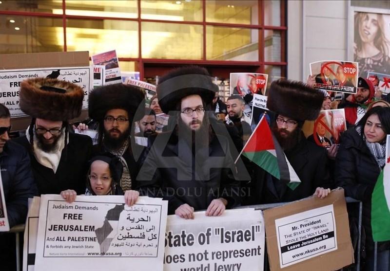 Bergabung dengan Muslim AS, Pendeta Yahudi dan Pengikut Anti Zionis ikut Kecam Keputusan Trump