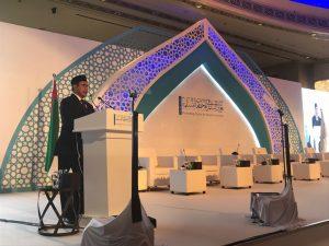 Bicara di Konferensi Perdamaian Dunia, Menag : Indonesia Bersama Rakyat Palestina