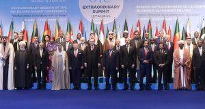 Dihadiri Dewan Gereja Dunia, OKI Kembali Gelar Konferensi Internasional Bahas Yerusalem
