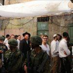 17 Warga Palestina Terluka dalam Bentrokan di Pemakaman Syeikh Yussuf