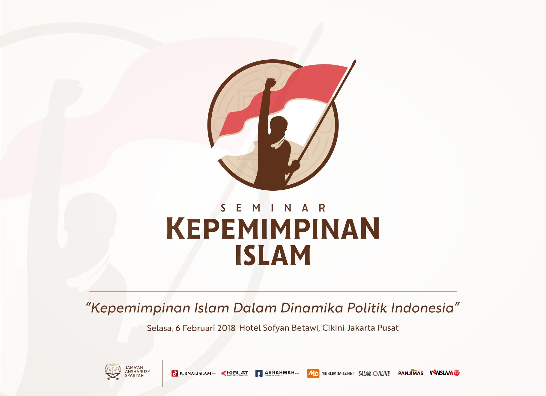 """Seminar Kepemimpinan Islam """"Kepempimpinan Islam dalam Dinamika Politik Indonesia"""""""