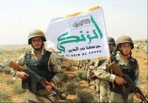 Kiriman Senjata Berat ke PYD Disita Faksi Jihad di Aleppo