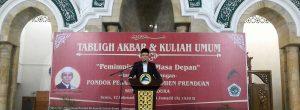 Tabligh Akbar Masjid Jami Al Amien Prenduan Hadirkan Tuan Guru Bajang