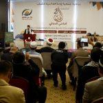 Ini 7 Poin Hasil Konferensi Internasional Al Quds di Istanbul