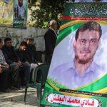 Pembunuhan DR Fadi Al Baths Adalah Upaya Pelemahan Ilmuwan Palestina