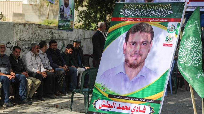 Polisi Malaysia Terima Hasil Otopsi Kematian Ilmuwan Palestina