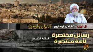 Inilah Pesan Syeikh Ayman Setelah AS Pindahkan Kedubesnya ke Yerusalem