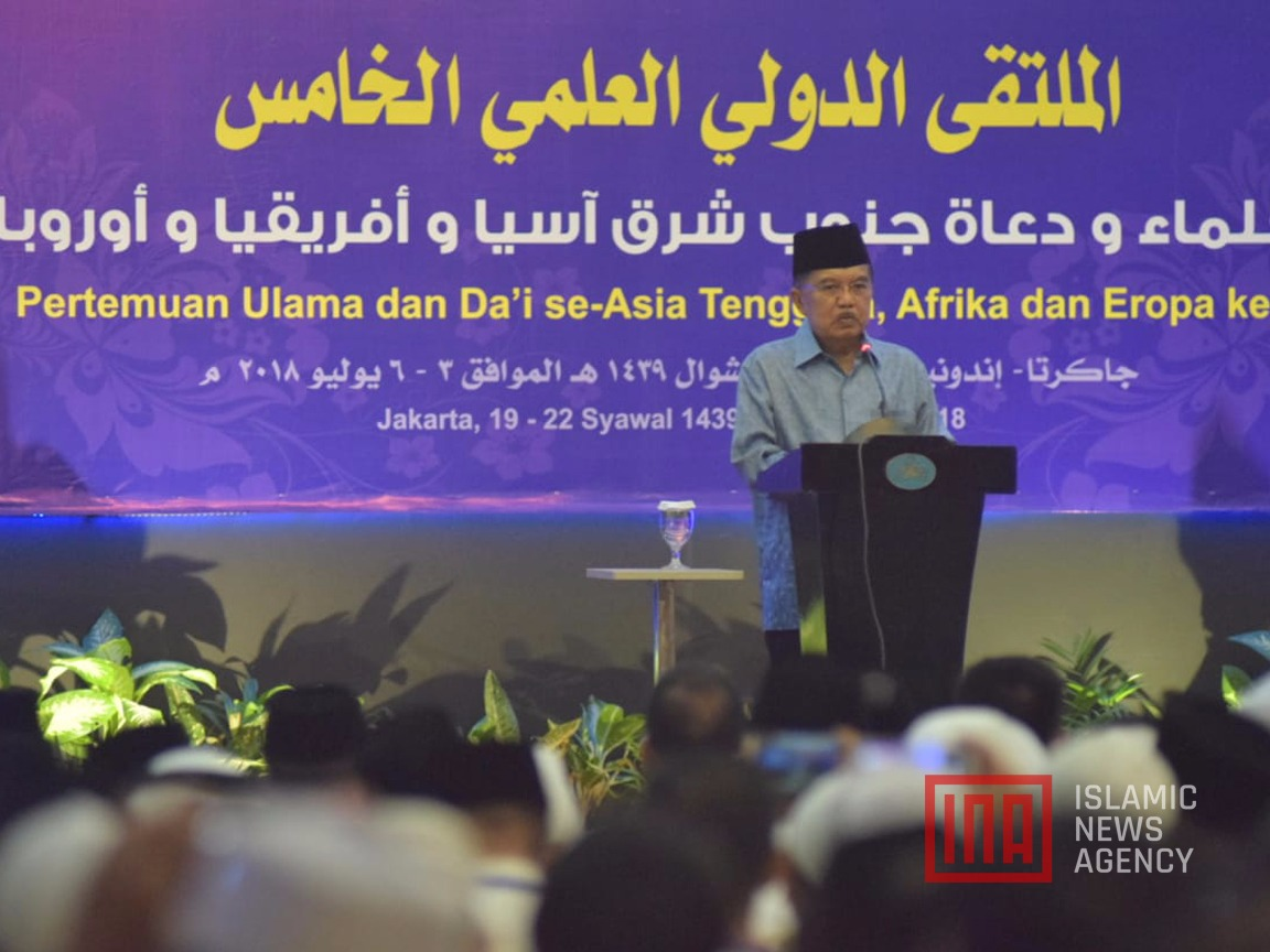 Bahas Persatuan Umat, Multaqo Ulama dan Dai Kembali Dihelat di Jakarta