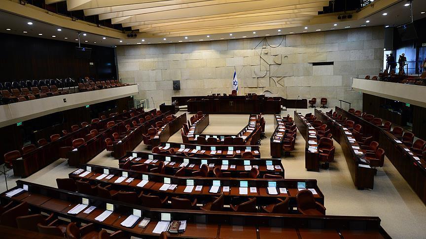 PM Zionis Netanyahu Intruksikan Parlemen Israel Masuki Masjid Al Aqsha 3 Bukan Sekali